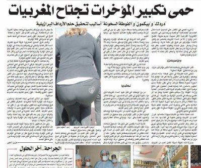 image 9ahba marocaine dial hwa
